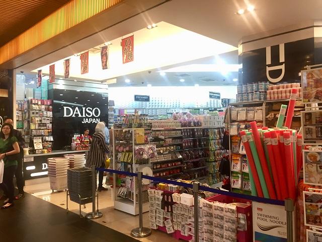 DAISO、東京ストリート