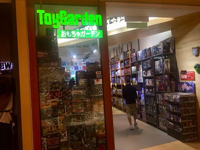 おもちゃガーデン、東京ストリート