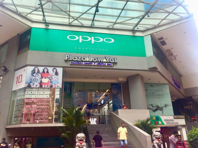 プラザローヤットPlaza Low Yat、マレーシアの電気街で安く買う