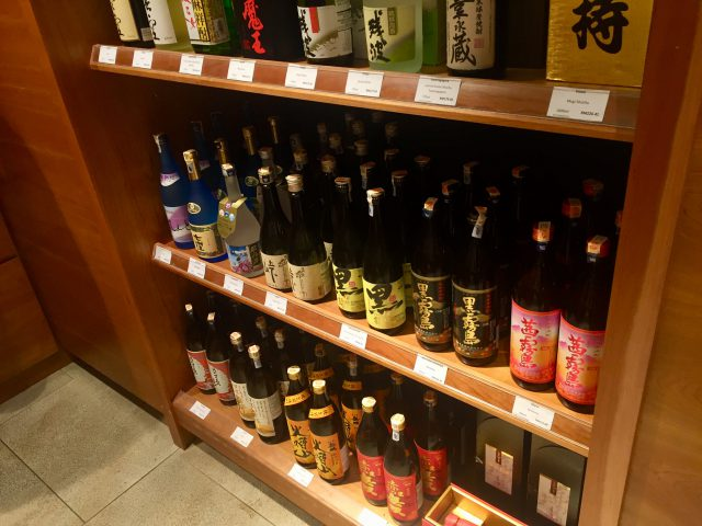 ISETAN the Japan Store