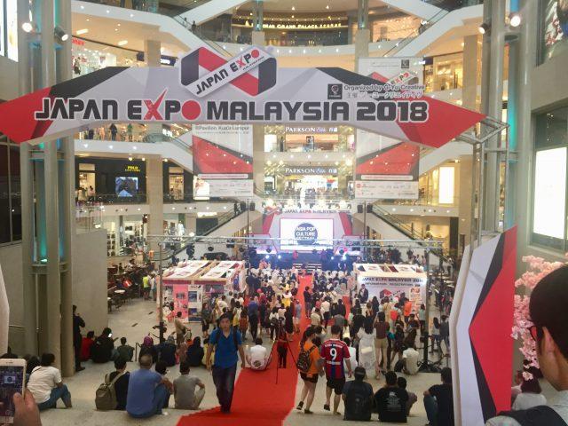 JAPAN EXPO MALAYSIA2018(ジャパンエキスポマレーシア)IN パビリオン