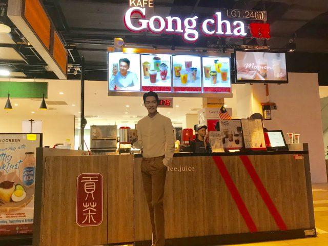 GONG CHA タピオカ入りミルクティー