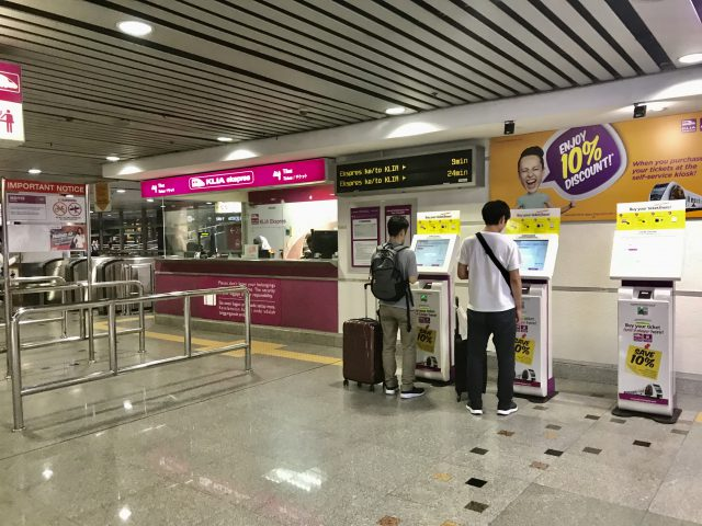 クアラルンプール国際空港(KLIA)から市内へ電車(KLIAエクスプレス)での移動方法