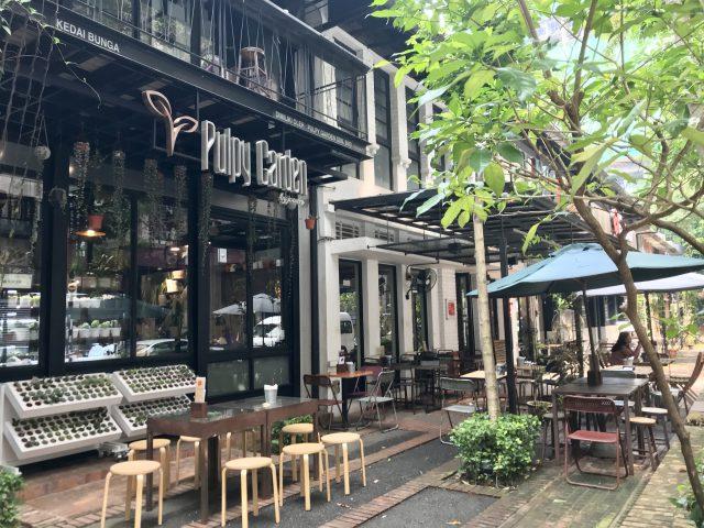 マレーシア Dang Wangiダンワギのレストラン