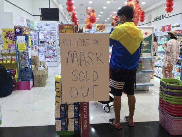マレーシアでの新型コロナウイルスの近況