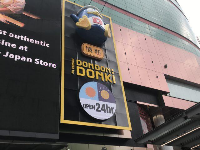マレーシアの繫華街ど真ん中に、ドン・キホーテの看板が見えます。